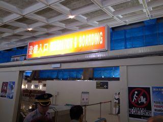 桃園空港第一1