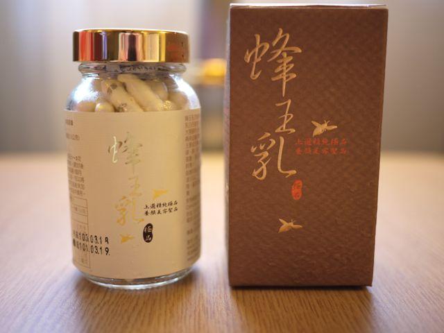 台北 ローヤルゼリー2