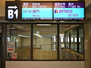 桃園空港2