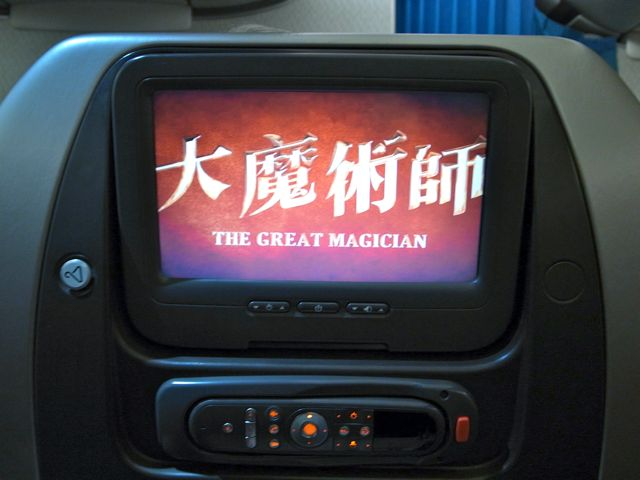 香港映画 大魔術師1