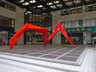 台北の赤4