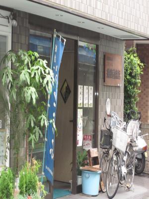 須田豆腐店外観