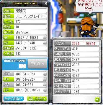 177DB