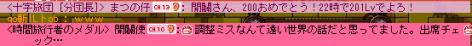 200DB2