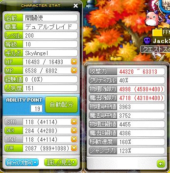 200DB5