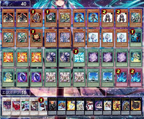 黒の魔法神官2