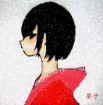 カキザキ ユメコ