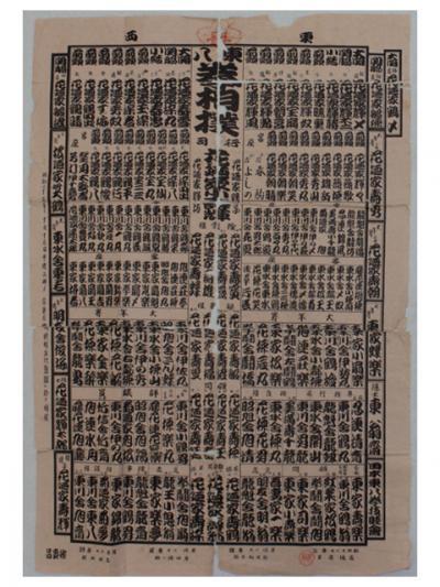 長津早苗様 ビフォア480×640