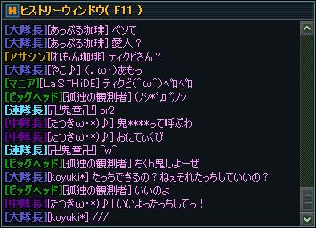 2_20110831075927.jpg