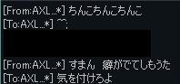 3_20110831075926.jpg