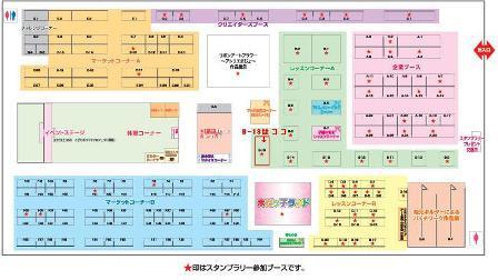 kaijouzu-B-13.jpg