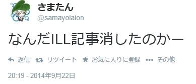 201409221.jpg