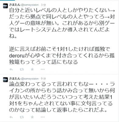 2014101016.jpg