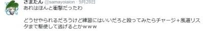 201410103.jpg