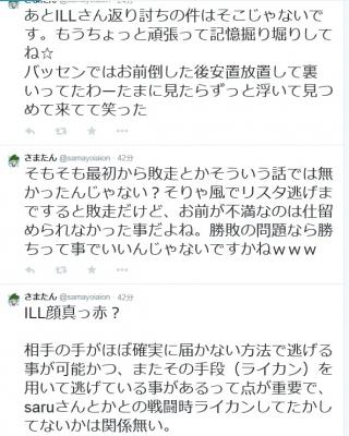201410106.jpg