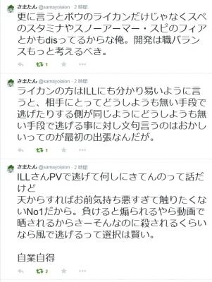 201410108.jpg