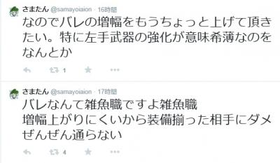 201410231.jpg