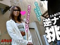 http://sexynews24.blog50.fc2.com/blog-entry-16347.html