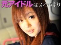http://sexynews24.blog50.fc2.com/blog-entry-16420.html