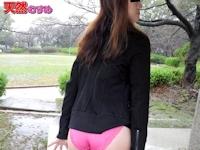 http://sexynews24.blog50.fc2.com/blog-entry-16767.html