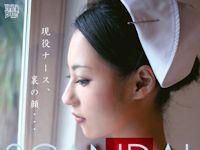 沢木夕 ファーストイメージDVD 「SCANDAL ~現役ナース、裏の顔・・・~ 沢木夕」 6/22 リリース
