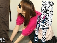 http://sexynews24.blog50.fc2.com/blog-entry-16883.html