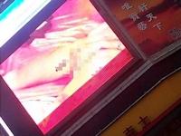 中国の繁華街の大スクリーンに蒼井そらのAVが20分間上映されたらしい
