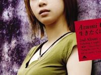 「名探偵コナン」の主題歌も歌った歌手・上原あずみが無修正AVに出演?