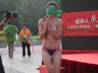 北京で環境保護団体の女性が裸でイベントに乱入して抗議活動