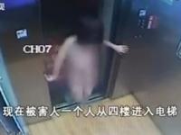 スマホアプリで出会った女の子を酔わせてレイプしようとホテルに連れ込んでるところを監視カメラが捕らえた映像