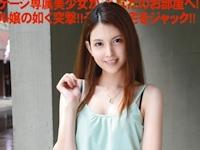 滝澤ローラ 新作AV  「絶対的美少女、お貸しします。 ACT.23 滝澤ローラ」 11/2 動画配信開始