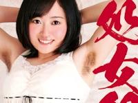 新山鈴 10/20 AVデビュー 「処女解禁 しかもワキ毛 新山鈴/21歳」