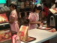 台湾のマクドナルドが店員をメイドさんに換えてオタク客歓喜