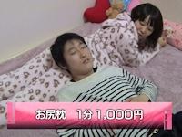 """ソイネ屋新宿店には女の子が""""お尻枕""""してくれるサービスがあるらしい"""