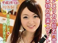 矢部ひまり 1/11 AVデビュー 「はじめまして♥ 矢部ひまりです!!」