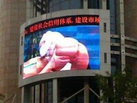 中国広東省の街頭大型ビジョンにポルノ映像が流れたらしい