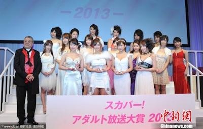スカパー!アダルト放送大賞2013
