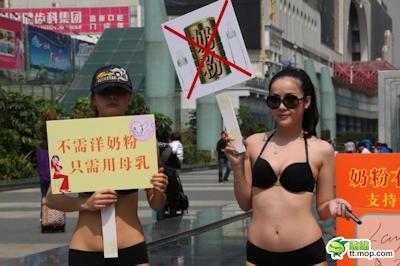 高清:深圳妙龄女子穿比基尼倡议母乳 2