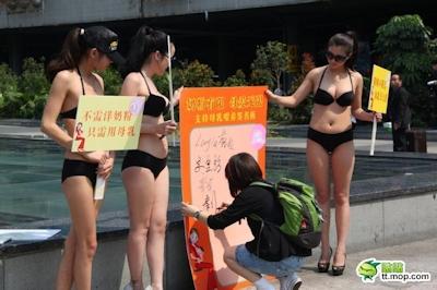 高清:深圳妙龄女子穿比基尼倡议母乳 3