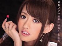 希島あいり 新作AV 「希島あいりの濃厚な接吻とSEX」 11/28 動画先行配信