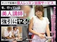 人気企画モノ  新作AV 「人間観察ドキュメント 04」 12/3 リリース