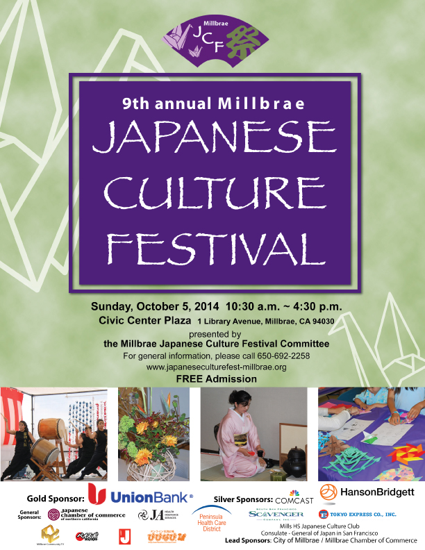 9th Millbrae Japanese Culture Festival