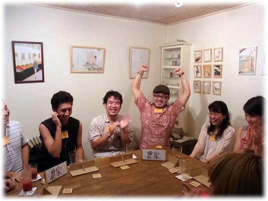 2011-09-11 狼ゲーム会:写真2