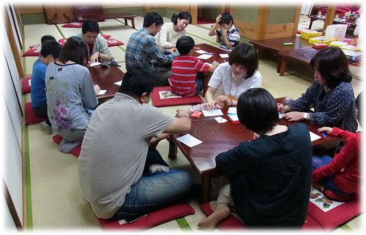 2011-10-10 親子ゲーム会の模様1