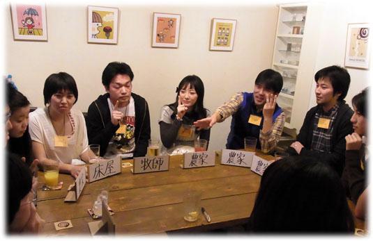 2012-02-05 狼ゲーム会の様子