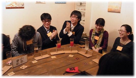 2012-04-12 狼ゲーム会の模様