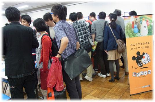 ゲームマーケット2012風景