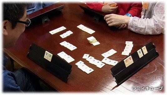 2012-04-30 親子ゲーム会 ラミィキューブ