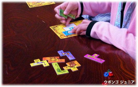 2012-04-30 親子ゲーム会 ウボンゴJr