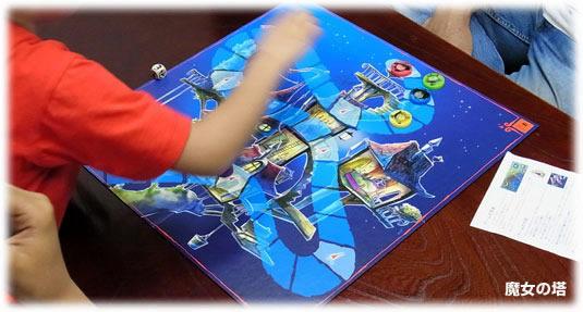 2012-04-30 親子ゲーム会:魔女の塔